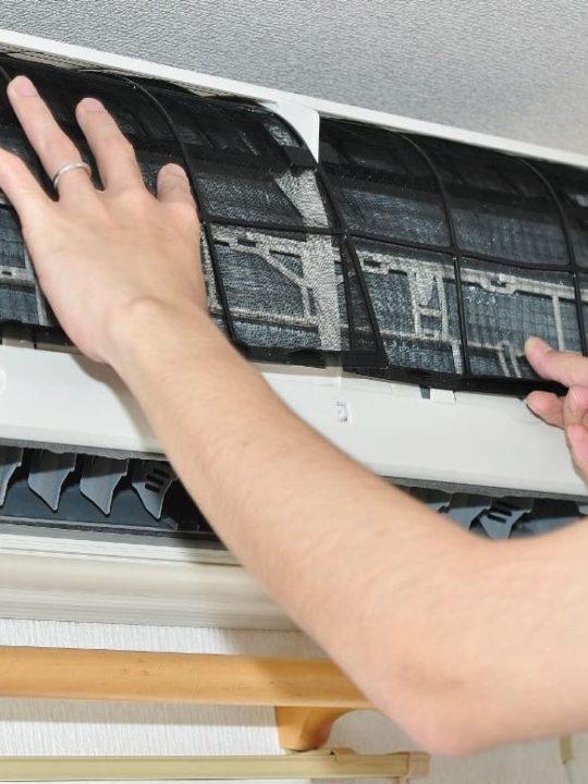 nettoyer filtre climatiseur